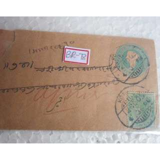 QUEEN VICTORIA - 1903 - vintage Post Card / Pre-Stamped Cover / Embossed Cover / Postal History  ->  Address in Hindi - British India - br78