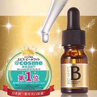 🇯🇵Ebis 濃縮美白精華液 COSME 5.5🌟超高評價既超級精華液
