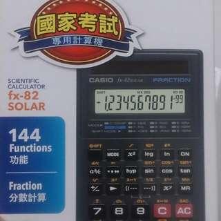 全新卡西歐環保太陽能供電工程可用計算機