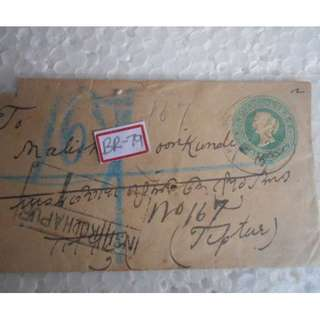 QUEEN VICTORIA - 1901 - vintage Post Card / Pre-Stamped Cover / Embossed Cover / Postal History KOLHAPUR -> TIPTUR - Address in Hindi - British India - br79