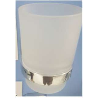 8905A Matt Single Glass Cup & Holder