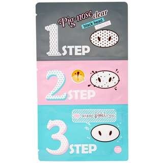 Holika pig-nose clear black head