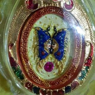 Amulet Butterfly KK