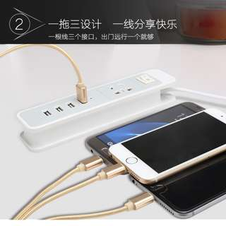一拖三多功能充電器數據線usb三合一3手機多用車載通用type-c多頭 尼龍線 強韌耐用 充電使用 不支持 數據