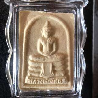 Thai Amulet- Sothorn