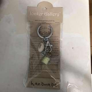 Glow Bean Keychain