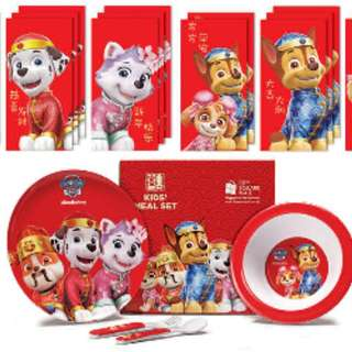CNY Red Packet PAW PATROL