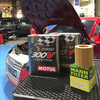$128 - $158 MOTUL 300V/MOTUL X-CESS 8100 Servicing Packages
