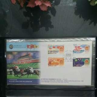 1999 金禧國慶賽馬日紀念封