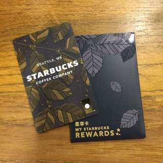 Starbucks China card