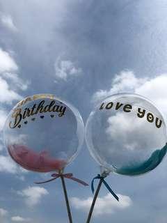 "Bobo Balloon 10"" I LOVE U"