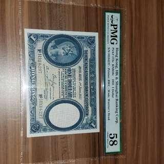 1935 匯豐 1元 pmg58