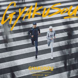 🚚 Nikelab x undercover GYAKUSOU 3M反光logo(全新正品附吊牌 原價7000)