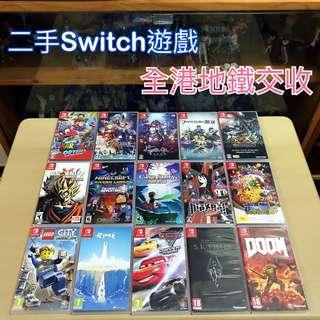 Switch 二手遊戲