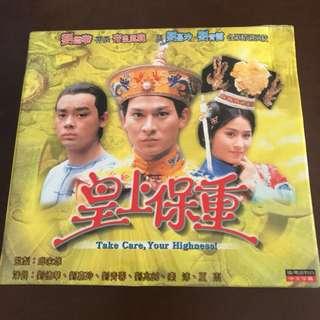 VCD-皇上保重 (TVBI)