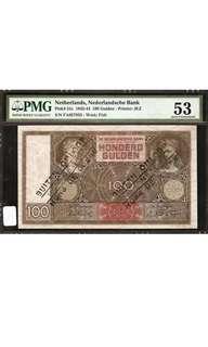 1942-44荷蘭盾100圓PMG53