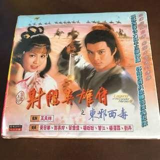 VCD-射鵰英雄傳之東邪西毒 TVBI