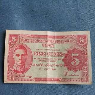 Old Malaya money