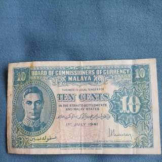 Old Malaya money