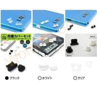 LG v30 micro usb線 型號 防塵塞 聽筒頭 3.5mm 黑 白 透明三色選擇 1 set 2 件