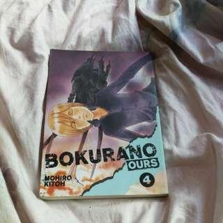 Bokurano Ours Book 4