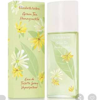 Elizabeth Arden Perfume - Green Tea Honeysuckle EDT 100ml
