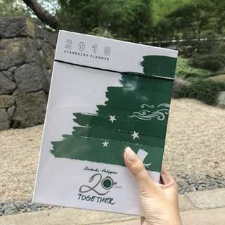 Starbucks Planner 2018 SEALED