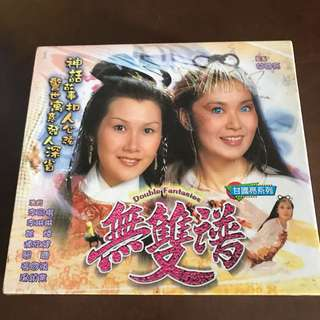 VCD-無雙譜 (TVBI)