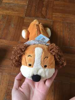 Dog toy pencil box