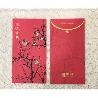 54. Red Packet - UOB Business Banking