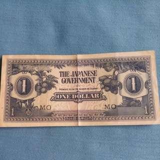 Old Malaysia Japanese money
