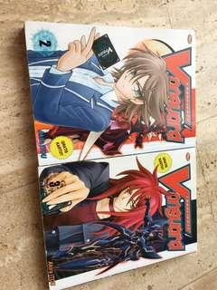 manga vanguard