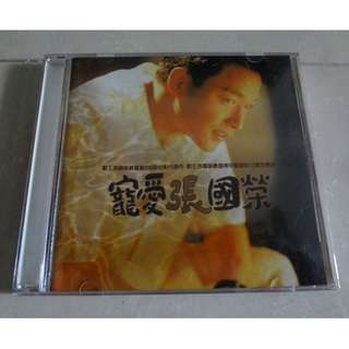 Leslie Cheung 張國榮 CD 宠爱