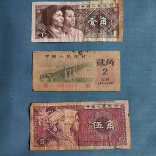 Old China money