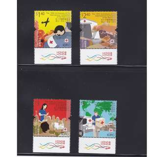 2013 China Hong Kong 150th Anni. of the Int. Committee of Red Cross (margin) MNH