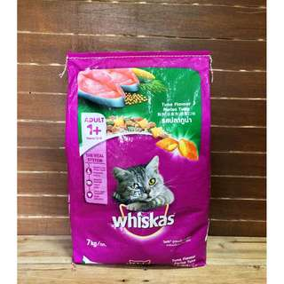 Whiskas Tuna Cat Food 7 kilograms