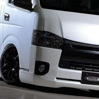 Hiace Euro 5 Euro 6 MTS Fiber Front Lip In Raw White. Taking Orders Now For March/April Shipment. Good Fitment. Deposit $80 To Secure 1 Piece. Balance COD. Toyota Hiace Euro 5 To Euro 6. MTS. Not SAD ESSEX DYNASTY TRD COBRA