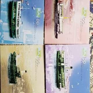 天星小輪百周年郵資已付明信片(有印無印各一套)