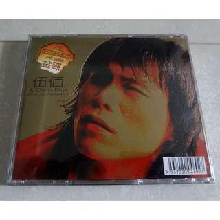 伍佰 WU BAI & CHINA BLUE 24K Gold CD Best Hits