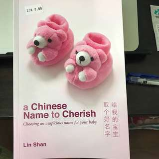 BN Chinese Name for your Baby
