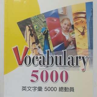 《無CD》空中美語 英文字彙5000總動員