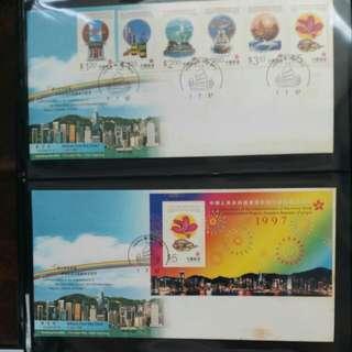 1997香港回歸紀念首日封