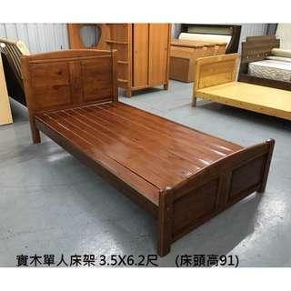 永鑽二手家具 松木實木單人床架 3.5X6.2尺 單人加大床架 二手床架 二手單人床