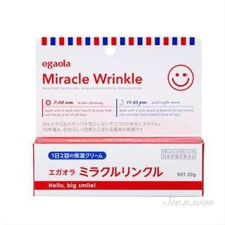 🇯🇵石澤研究所🆕擦的肉毒 完美微笑線去皺霜🔥全新販售 .