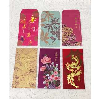 62. Red Packet - 1 Pc (Mix & Match)