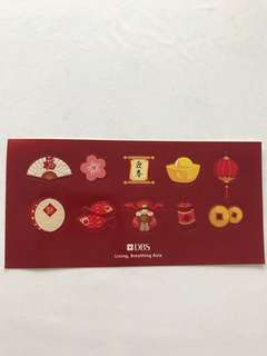 Dbs chinese new year stickers