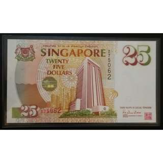 Singapore 25th Anniversary of the MAS $25 Dollar Commemorative Note