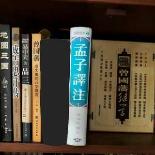 $3-6 EA: 中文书籍 Chinese Books- Cheap (more than >50 books to choose from)