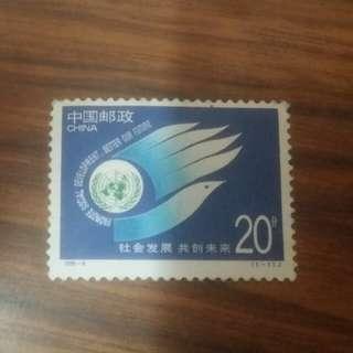 絕版 中國郵票