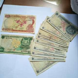 Sg old notes   total 11pc offer $98